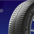 MICHELIN CrossClimate - 205/55 R 16 - 94V